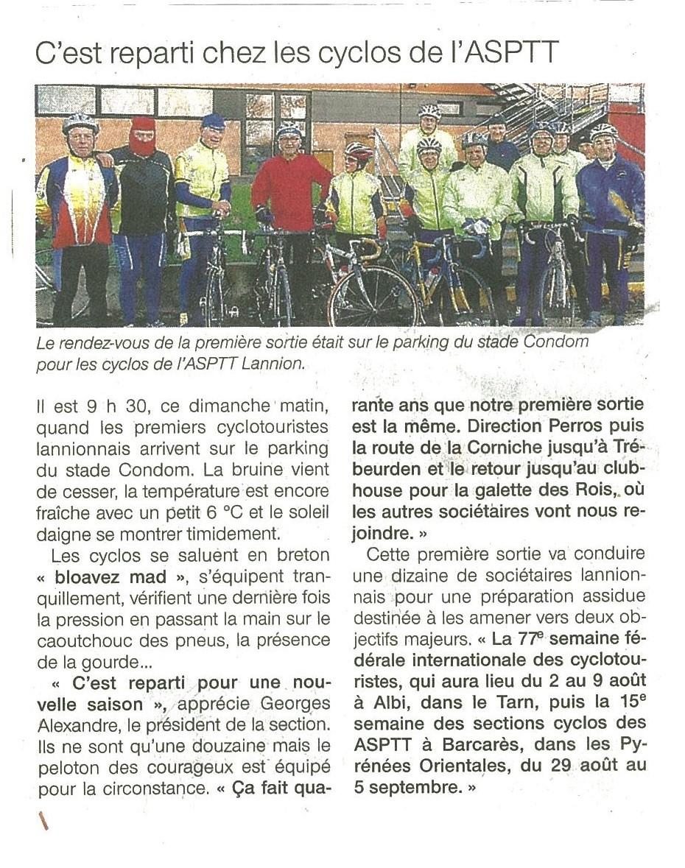 15012 OF Cyclo